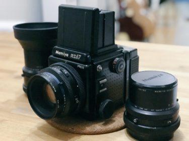 中判フィルムカメラをもらったのでネガ現像に挑戦してみた!【自家現像】