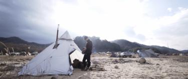 ソロキャンプ用テント!ルクセ メガホーン3 シェルター レビュー
